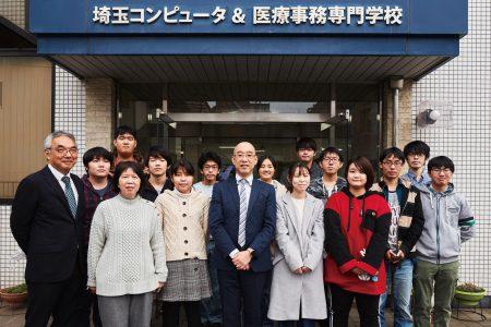 埼玉県・埼玉コンピュータ&医療事務専門学校/学生にものづくりを『楽しい、面白い』と感じてもらうためのUnity教育を実践する
