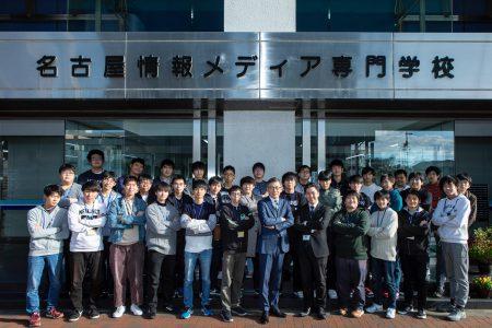 愛知県・名古屋情報メディア専門学校/実務経験のある教員たちによる実践的な指導が学生たちを自由なものづくりに導く